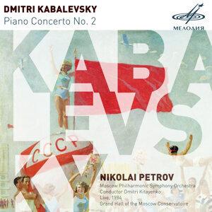 Nikolai Petrov| Dmitri Kitayenko | Moscow Philharmonic Symphony Orchestra 歌手頭像