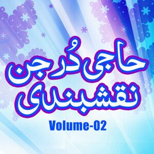 Haji Durjaan Nakshbandi 歌手頭像