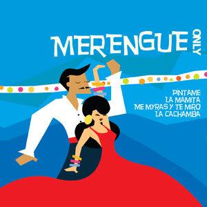 Los Rivera del Merengue 歌手頭像