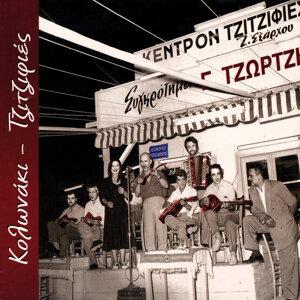 Georgos Tzortsis 歌手頭像