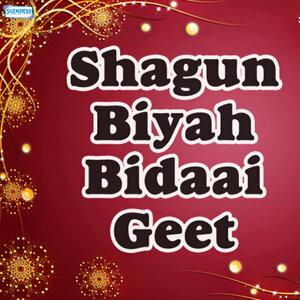 Sanjay Singh,Rekha Rao 歌手頭像