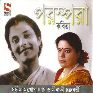 Minakshi Chakraborty 歌手頭像