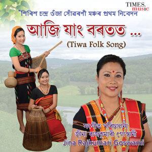 Jina Rajkumari Goswami, Prahlad Pratim 歌手頭像