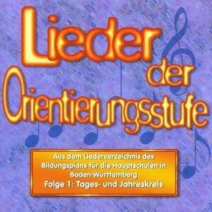Lieder der Orientierungsstufe 歌手頭像