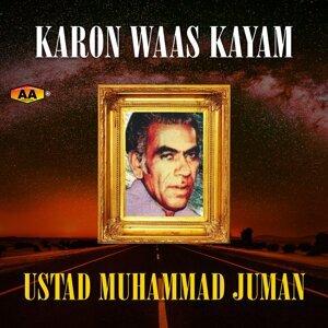 Ustad Muhammad Juman 歌手頭像