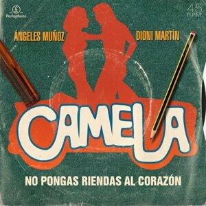 Camela 歌手頭像