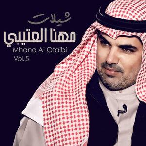 Mhana Al Otaibi 歌手頭像