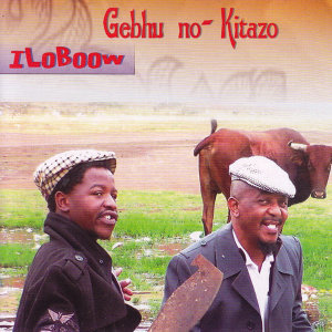 Gebhu Bo Kitazo 歌手頭像