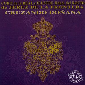 Coro de la Hermandad del Rocio de Jerez de la Frontera 歌手頭像