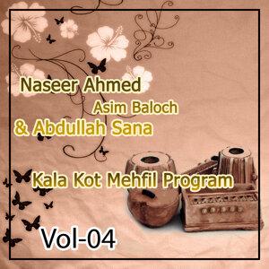 Naseer Ahmed, Asim Baloch, Abdullah Sana 歌手頭像