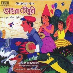 Sabita Chowdhury, Antara Chowdhury 歌手頭像