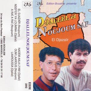 Djallel et Noujoum Saf 歌手頭像