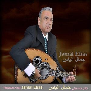 Jamal Elias 歌手頭像