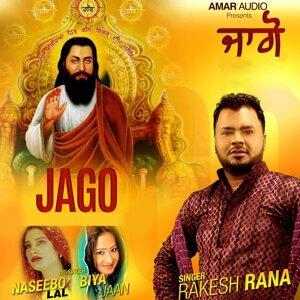 Rakesh Rana, Naseebo Lal, Biya Jaan 歌手頭像