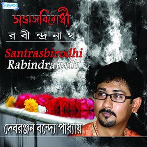 Debranjan Bandyopadhyay 歌手頭像