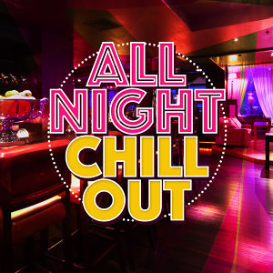 After beach ibiza lounge, Chill Out, Lounge Music 歌手頭像