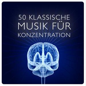 Konzentration Akademie, Study Piano Music 歌手頭像