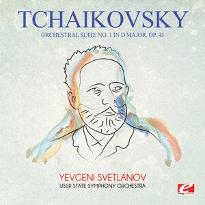 USSR State Symphony Orchestra, Yevgeni Svetlanov 歌手頭像