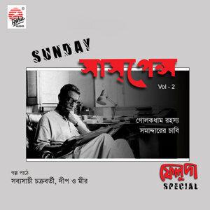 Sabyasachi Chakraborty, Mir, Deep 歌手頭像