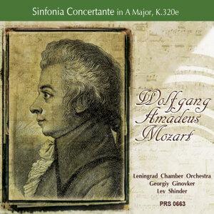 Leningrad Chamber Orchestra, Georgiy Ginovker, Lev Shinder 歌手頭像