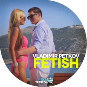 Vladimir Petkov 歌手頭像