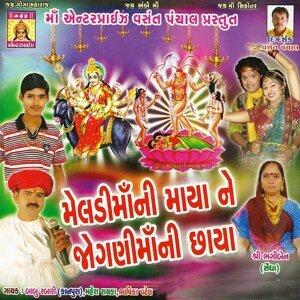 Babu Rabari, Mahesh Raika, Bhavika Patel 歌手頭像