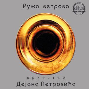 Orkestar Dejana Petrovica 歌手頭像
