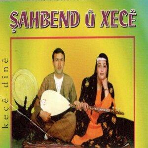 Şahbend Û Xecê 歌手頭像