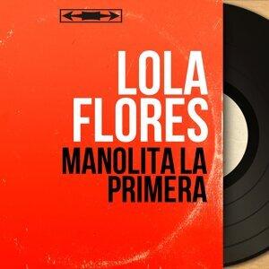 Lola Flores 歌手頭像