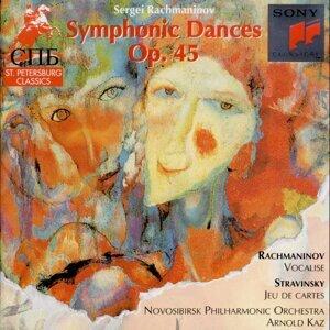 Novosibirsk Philharmonic Orchestra 歌手頭像