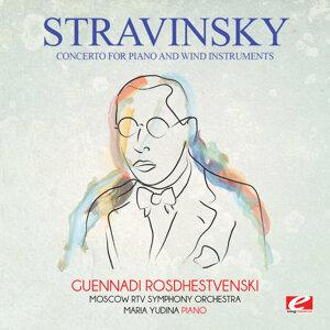 Moscow RTV Symphony Orchestra, Guennadi Rosdhestvenski, Maria Yudina 歌手頭像