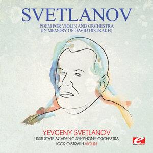 Yevgeny Svetlanov, USSR State Academic Symphony Orchestra, Igor Oistrakh 歌手頭像
