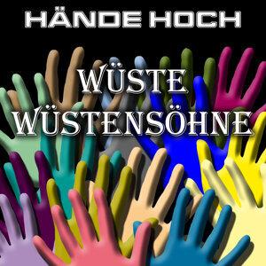 Wuste Wustensohne 歌手頭像