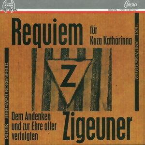 Zigeunerensemble, Gerhard Rosenfeld 歌手頭像