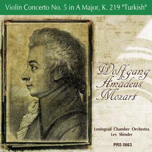 Leningrad Chamber Orchestra, Lev Shinder 歌手頭像