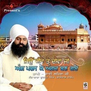 Sant Baba Gurjant Singh 歌手頭像