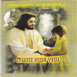 Emmanuel Worshipers Chimwemwe 歌手頭像