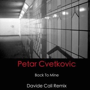 Petar Cvetkovic 歌手頭像