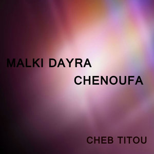 Cheb Titou 歌手頭像