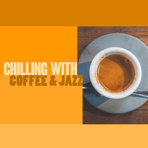 Chillout, Coffee Shop Jazz, Relaxing Instrumental Songs 歌手頭像
