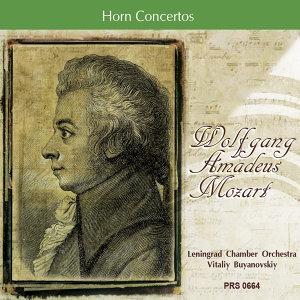Leningrad Chamber Orchestra, Vitaliy Buyanovskiy 歌手頭像