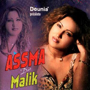 Assma duo Malik 歌手頭像