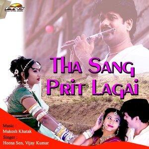 Heena Sen, Vijay Kumar 歌手頭像