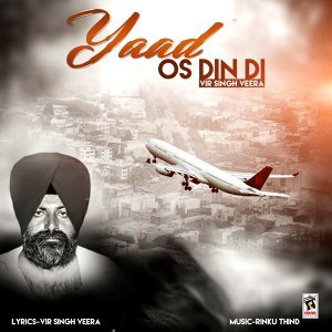 Vir Singh Veera 歌手頭像