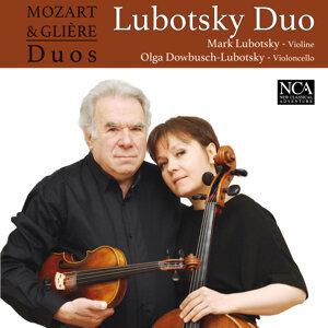 Olga Dowbusch-Lubotsky, Mark Lubotsky 歌手頭像