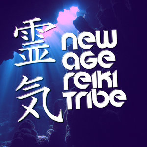 New Age, Reiki, Reiki Tribe 歌手頭像
