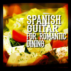 Spanish Restaurant Music Academy, Gitarre Romantische, Musica Romantica 歌手頭像