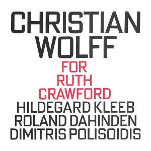 Roland Dahinden, Hildegard Kleeb, Dimitris Polisoidis 歌手頭像