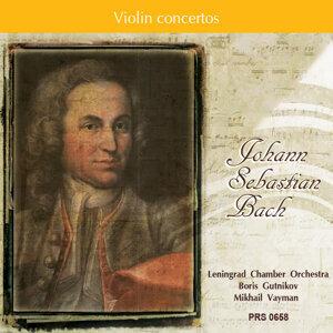 Leningrad Chamber Orchestra, Boris Gutnikov, Mikhail Vayman 歌手頭像