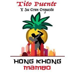Tito Puente y Su Gran Orquesta 歌手頭像